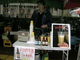 戸田自ビール、本日の商工祭で新発売です。