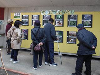 写真展2016