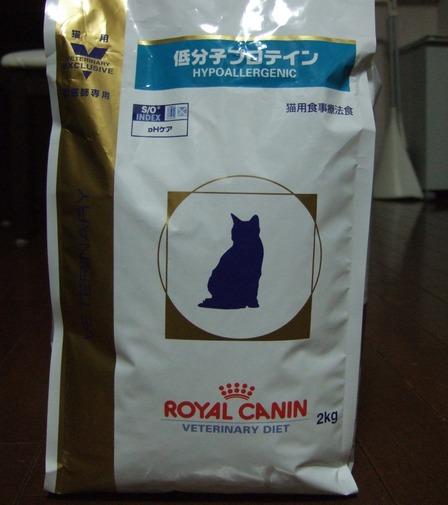 猫用低分子プロテイン