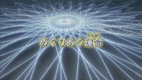 【遊戯王ARC-V実況まとめ】91話 緊縛勲章おじさん猛攻!混沌の状況下でユーリがついに・・・!?