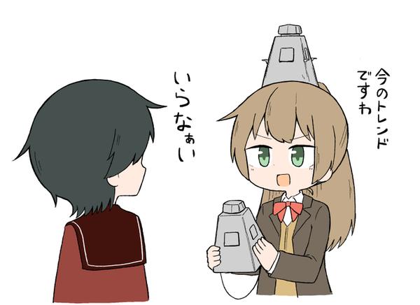 【艦これ】トレンドに敏感な熊野 他なごみネタ