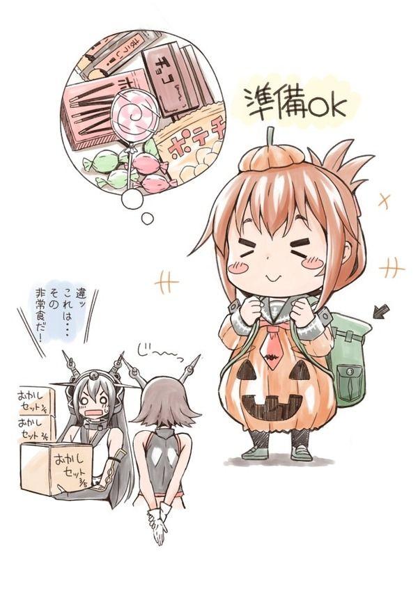 【艦これ】今年もお菓子の準備は万端! 他ハロウィンなごみネタまとめ