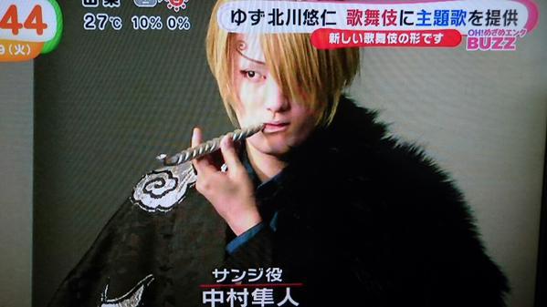 ワンピース歌舞伎のサンジ役がイケメン過ぎると話題に