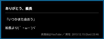 Screenshot_2013-12-16-04-05-21-1-1