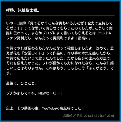 Screenshot_2013-12-01-14-05-03-1-1