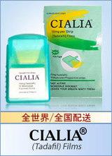 cialia_ban
