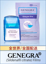 genegra_ban