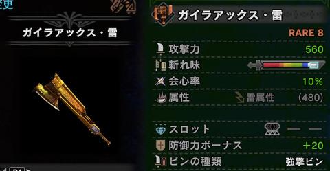 01kaminari