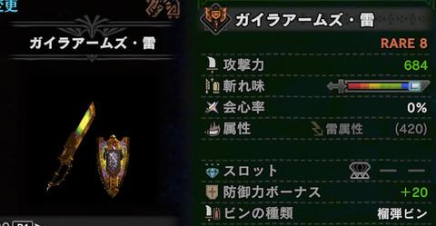 02kaminari