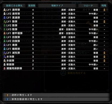 02hakugeki2