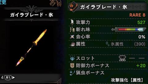 01ko-ri