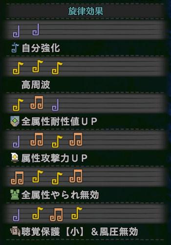 01sogeki2