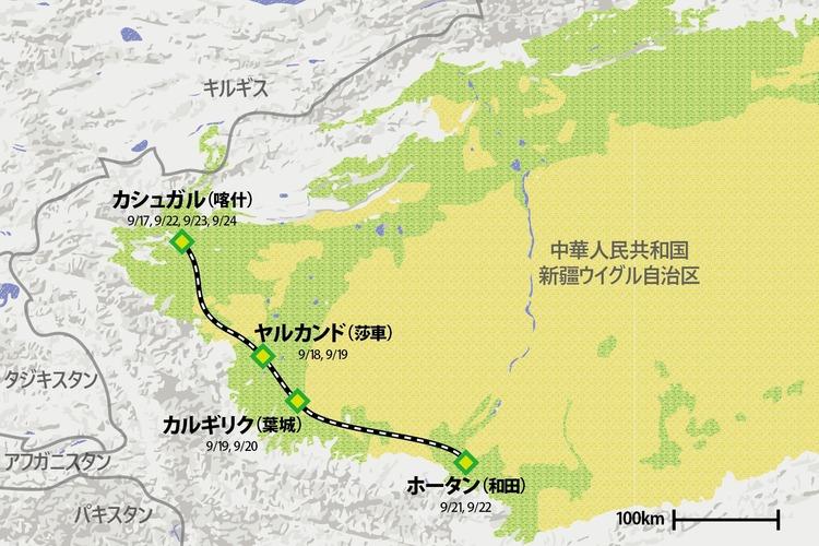カシュガル旅程-02