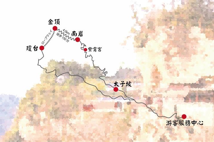 武当山地図