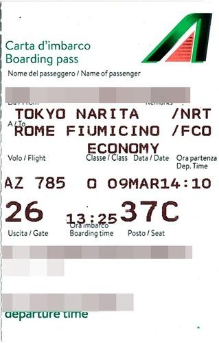 20170309東京・ローマ
