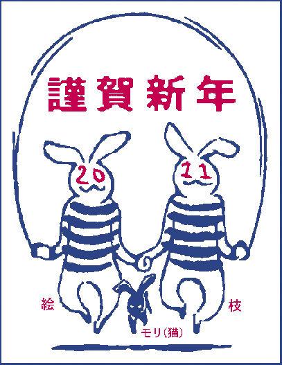 2011nenga_net