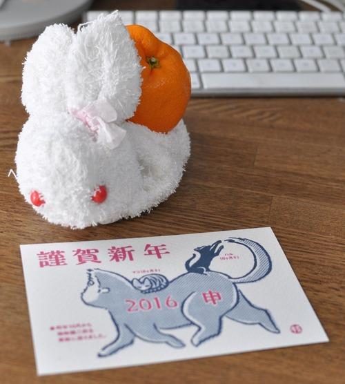 2016nenga_edashin