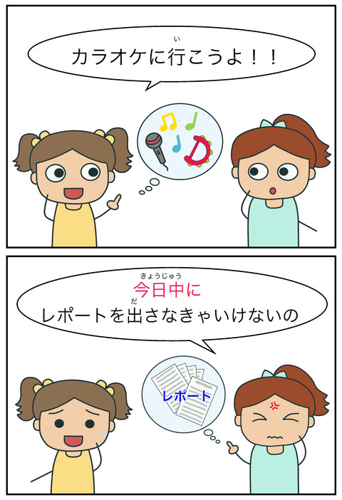 blog〜中に(じゅうに)