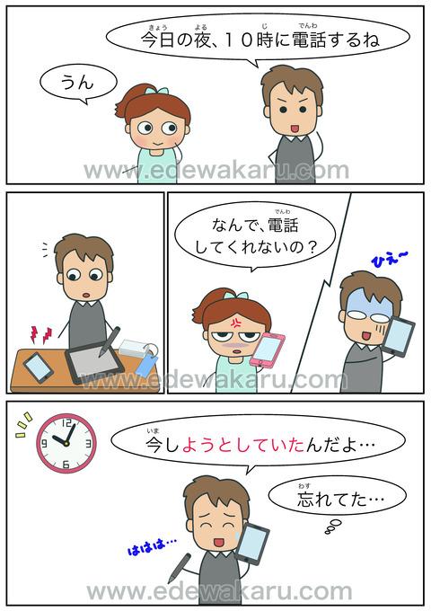 blogようとする(意志動詞)