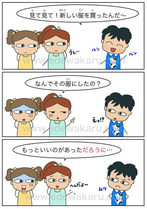 blogだろうに(同情・批判)