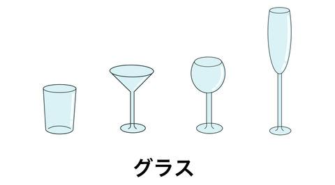 blogガラスとグラス3