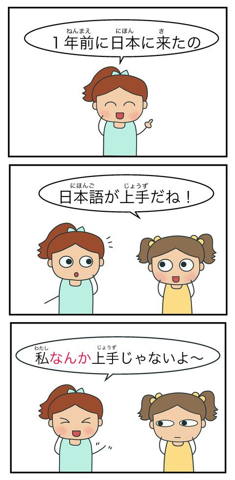 blogなど(謙遜)
