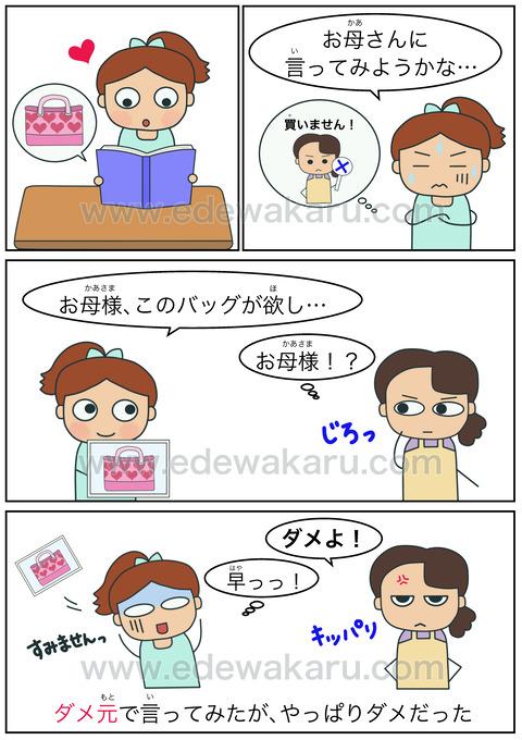 blogダメ元