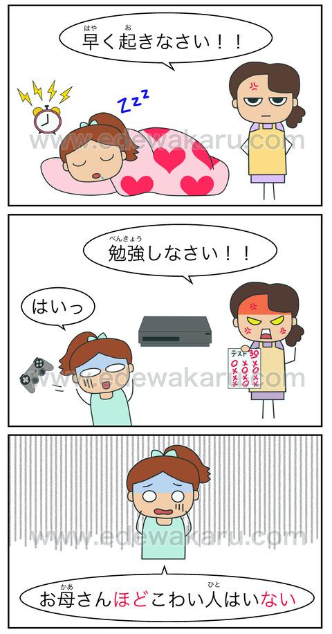 blogほど〜はない