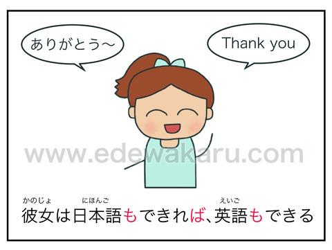 blog〜も〜ば〜も〜