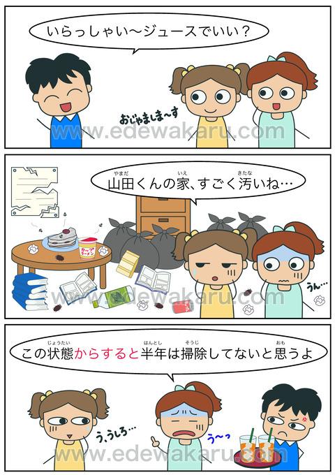 blogからすると(判断)