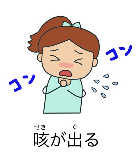 blogコンコン