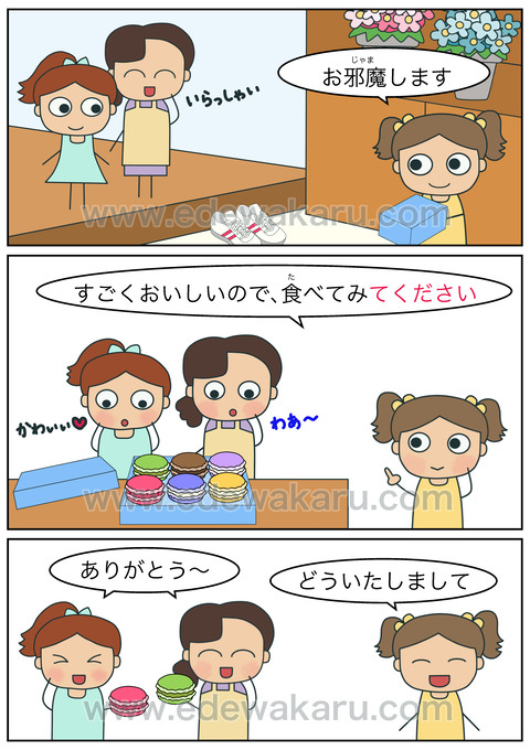 blogてください(勧め)