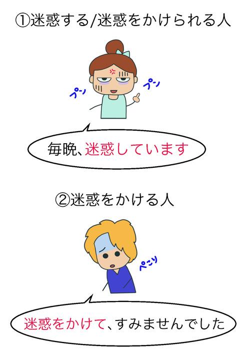 blog迷惑2
