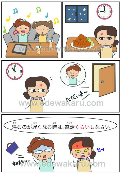 blogくらい(限定)