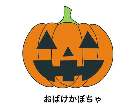 blogかぼちゃ