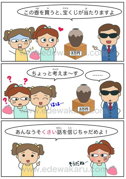 blogくさい②(様子)