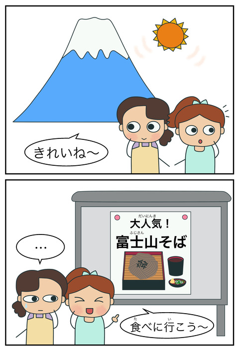 blog花より団子③