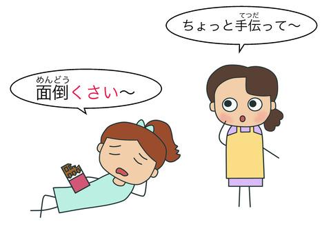 blogくさい