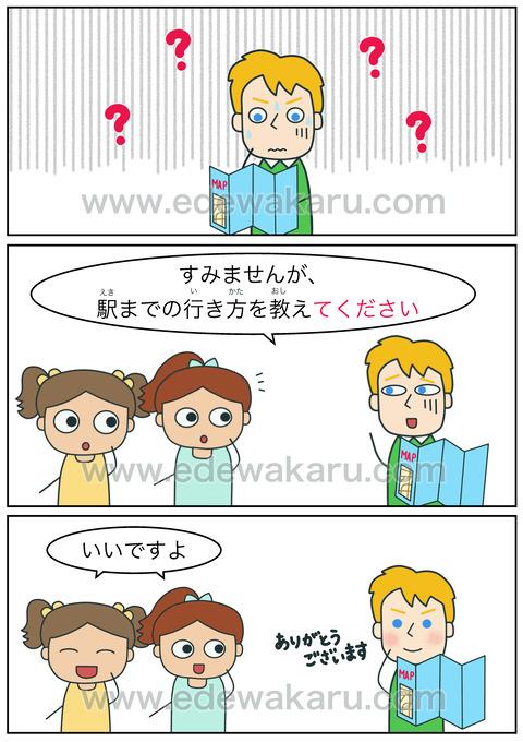 blogてください(依頼)