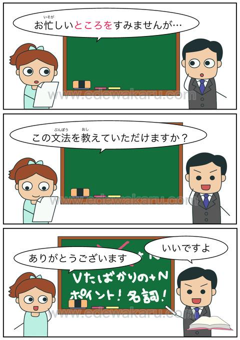 blogところを(感謝・詫び)