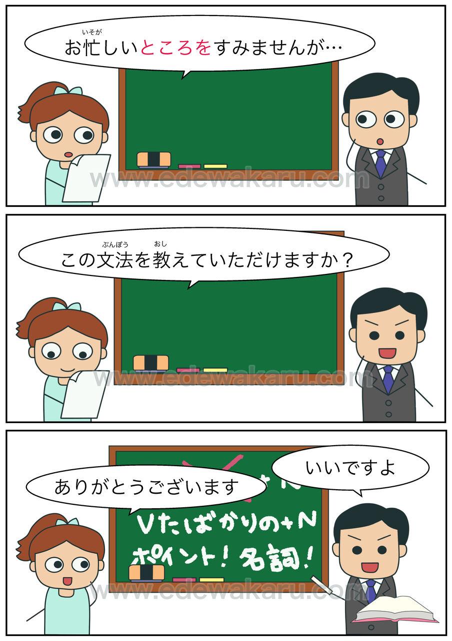 お忙しい ところ 申し訳 ありません が 英語