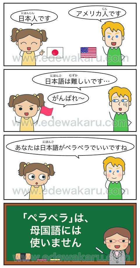 blog日本語がペラペラですね