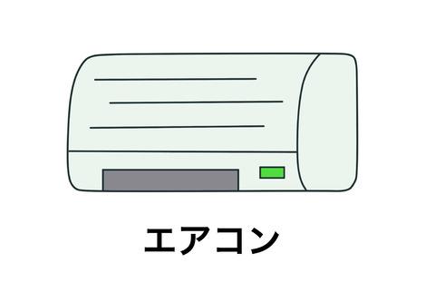 blogエアコン