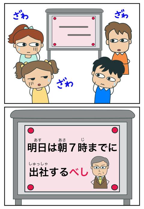blogべし