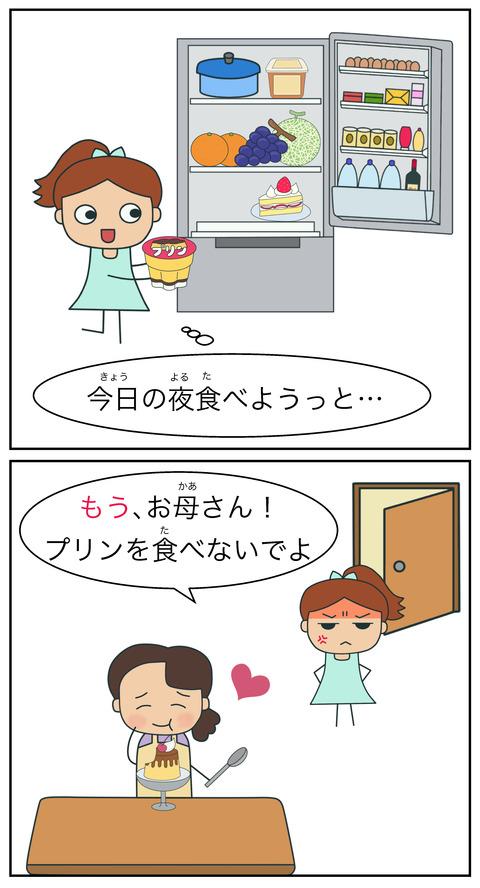 blogもう(非難)