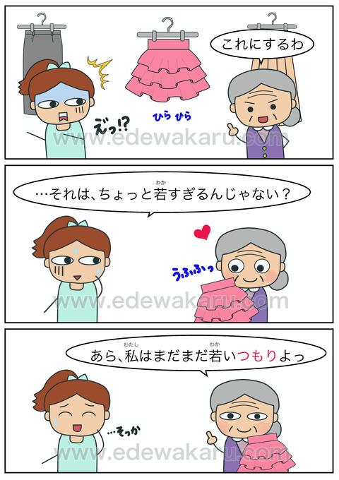 blogつもり(信念)
