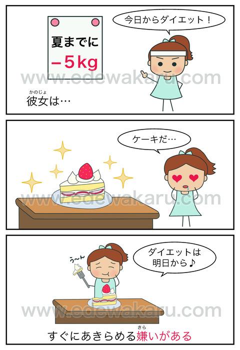 blog〜嫌いがある