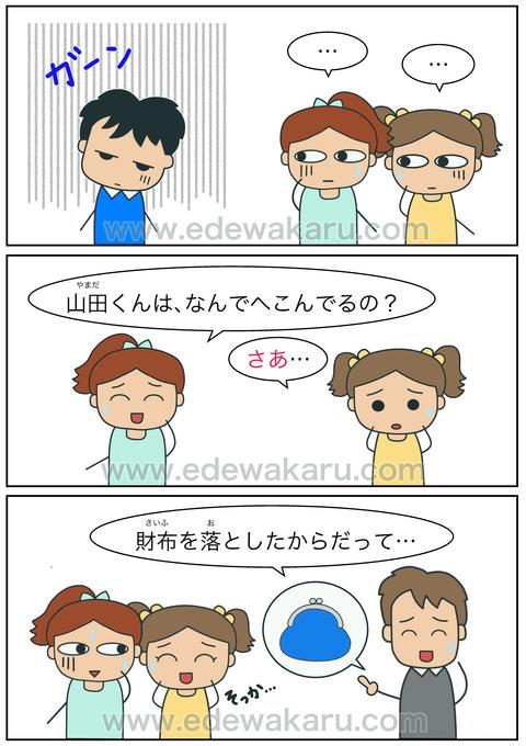 blogさあ…