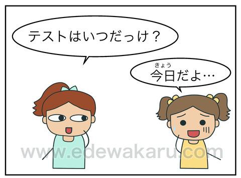 blog〜っけ1