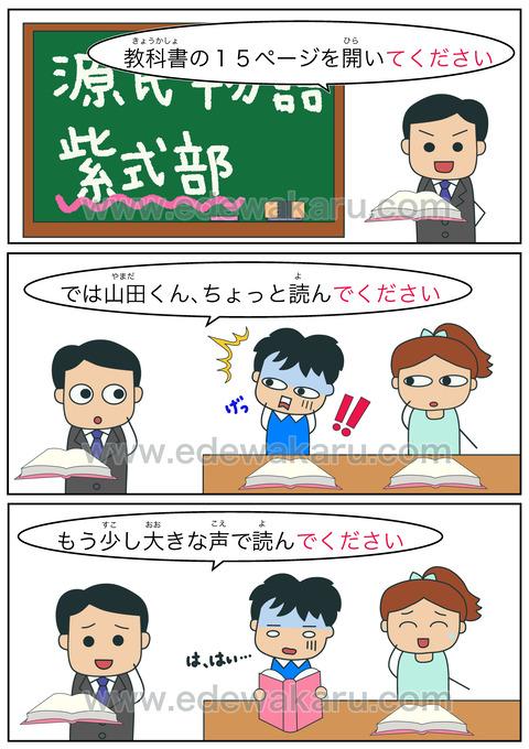 blogてください(指示)